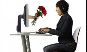 relaciones-virtuales